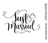 just married   lovely vector... | Shutterstock .eps vector #1094614598