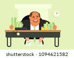 boss hugs the money he makes in ... | Shutterstock .eps vector #1094621582