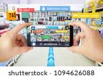 augmented reality marketing in...