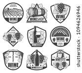 vintage monochrome wine labels... | Shutterstock .eps vector #1094626946