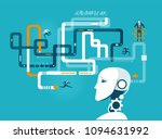 robot developing and organising ... | Shutterstock .eps vector #1094631992