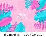 summer tropical palm leaves ... | Shutterstock .eps vector #1094634272