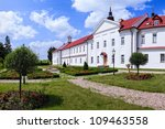 the historic monastery with a... | Shutterstock . vector #109463558