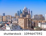 view of moscow cityscape  old... | Shutterstock . vector #1094647592