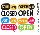 sorry we're closed  open. set... | Shutterstock .eps vector #1094649272
