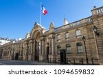 view of entrance gate of the... | Shutterstock . vector #1094659832