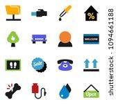 solid vector ixon set   water...   Shutterstock .eps vector #1094661188