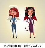 two woman office worker... | Shutterstock .eps vector #1094661578