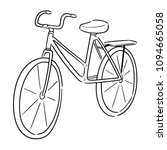 vector of bicycle | Shutterstock .eps vector #1094665058