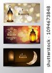 ramadan kareem greeting card... | Shutterstock .eps vector #1094673848