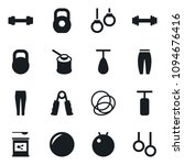 set of simple vector isolated... | Shutterstock .eps vector #1094676416