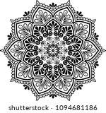 mandala pattern black and white   Shutterstock .eps vector #1094681186