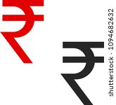 inr money indian rupee icon... | Shutterstock .eps vector #1094682632