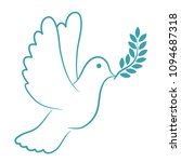 peace dove blue | Shutterstock .eps vector #1094687318