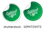 special offer stickers | Shutterstock .eps vector #1094725472