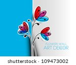 abstract spring flower pattern...