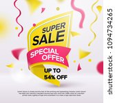 flash sale bright banner design ... | Shutterstock .eps vector #1094734265