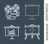 projector icon set   outline...   Shutterstock .eps vector #1094750912