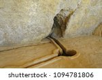 monastery st.antoniy egypt  3d... | Shutterstock . vector #1094781806