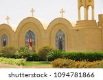 monastery st.antoniy egypt  3d... | Shutterstock . vector #1094781866