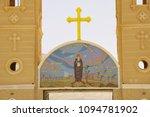 monastery st.antoniy egypt  3d... | Shutterstock . vector #1094781902