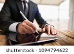 digital signature concept with... | Shutterstock . vector #1094794622
