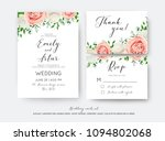 wedding floral invite  rsvp ... | Shutterstock .eps vector #1094802068