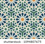 seamless islamic geometry... | Shutterstock .eps vector #1094807675