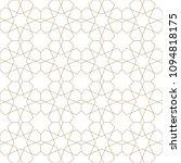 islamic seamless geometric... | Shutterstock .eps vector #1094818175