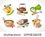 asian kitchen food laksa soup... | Shutterstock .eps vector #1094818658