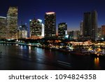 miami  fl  usa december 1  2008 ... | Shutterstock . vector #1094824358