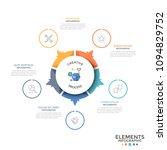 circular diagram divided into 5 ... | Shutterstock .eps vector #1094829752