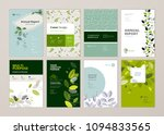 set of brochure and annual... | Shutterstock .eps vector #1094833565