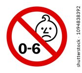 age warning sign. not for... | Shutterstock .eps vector #1094838392