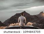 young handsome man posing next... | Shutterstock . vector #1094843705