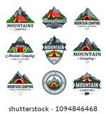 set of vector mountain camping... | Shutterstock .eps vector #1094846468