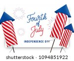 fourth of july. usa... | Shutterstock .eps vector #1094851922