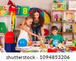 kids playroom organization of...   Shutterstock . vector #1094853206