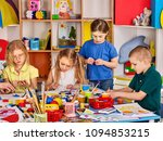 plasticine modeling clay in... | Shutterstock . vector #1094853215