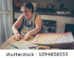 italian woman make homemade... | Shutterstock . vector #1094858555