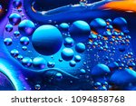 space or planets universe... | Shutterstock . vector #1094858768