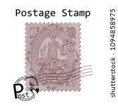 postage stamp on white... | Shutterstock .eps vector #1094858975