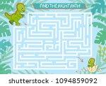 children maze. kids labyrinth... | Shutterstock .eps vector #1094859092