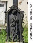 funerary metal statue of the... | Shutterstock . vector #1094867765
