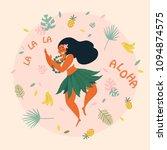 hawaiian girl is dancing. aloha ... | Shutterstock .eps vector #1094874575