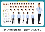 people character business set.... | Shutterstock .eps vector #1094892752