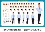people character business set.... | Shutterstock .eps vector #1094892752