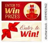celebration win banner with... | Shutterstock .eps vector #1094901962