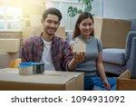 closeup asian young couple... | Shutterstock . vector #1094931092