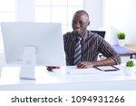 handsome afro american... | Shutterstock . vector #1094931266